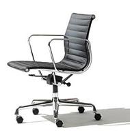 Eames Managment Chair